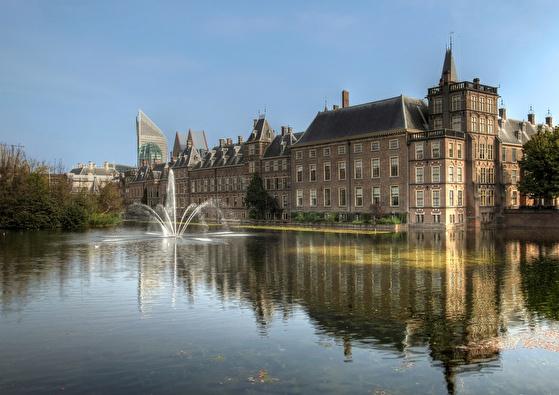 Fletcher Stadshotel Den Haag | Weekendje Den Haag 2-daags