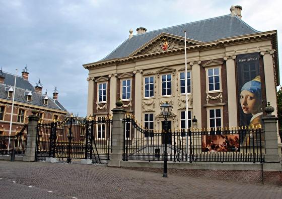 Golden Tulip Zoetermeer – Den Haag | Zoetermeer;shoppen, relaxen en meer!