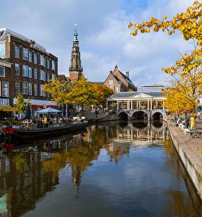 Holiday Inn Leiden | Gezellig naar Leiden