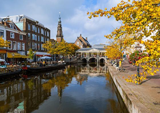 Holiday Inn Leiden | Weg in Leiden 2-daags (2020)
