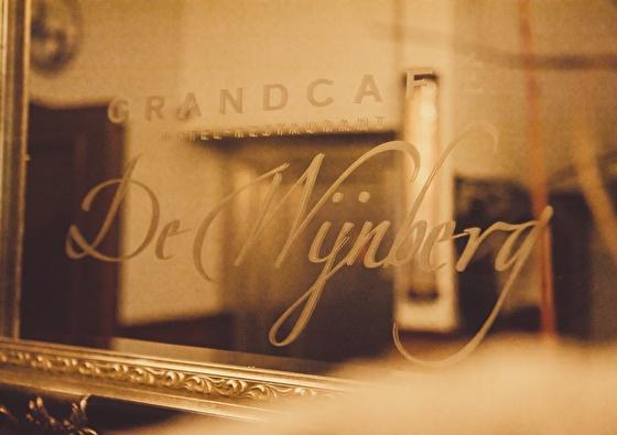 Hotel Grand Café De Wijnberg | 4-daags uitwaai arrangement